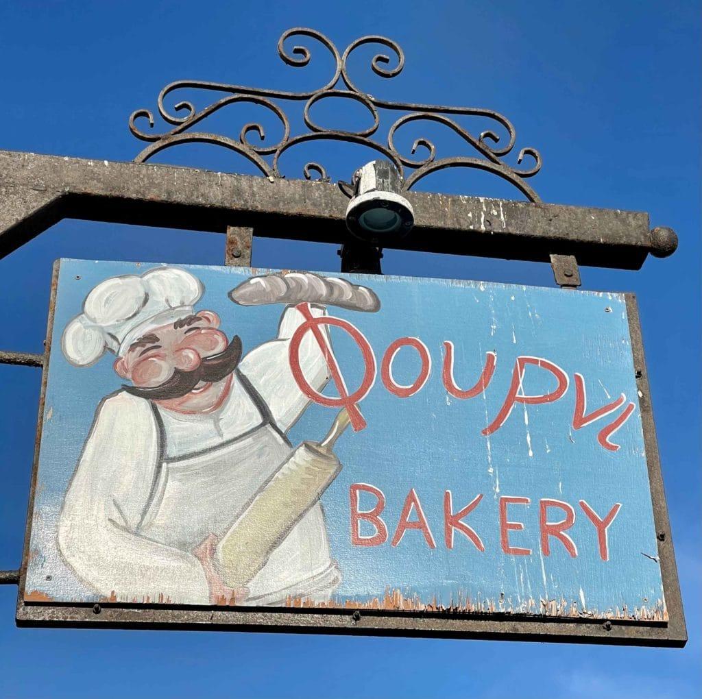 Bakery Sign in Santorini